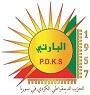 صورة  الحزب الديمقراطي الكردي في سوريا - البارتي's